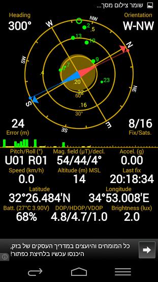 Screenshot_2014-11-04-20-17-59-1
