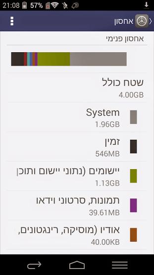 Screenshot_2014-11-04-21-08-58