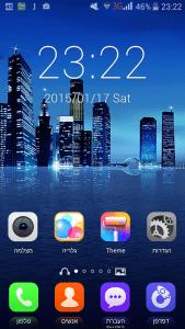 Screenshot_2015-01-17-23-22-09