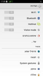 Screenshot_2015-04-23-17-09-43