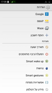 Screenshot_2015-04-23-17-09-55