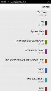 Screenshot_2015-05-13-13-39-18