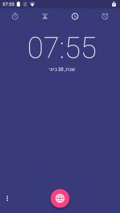 Screenshot_2015-06-20-07-55-09