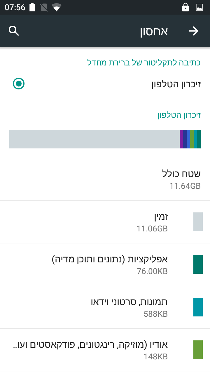 Screenshot_2015-06-20-07-56-09