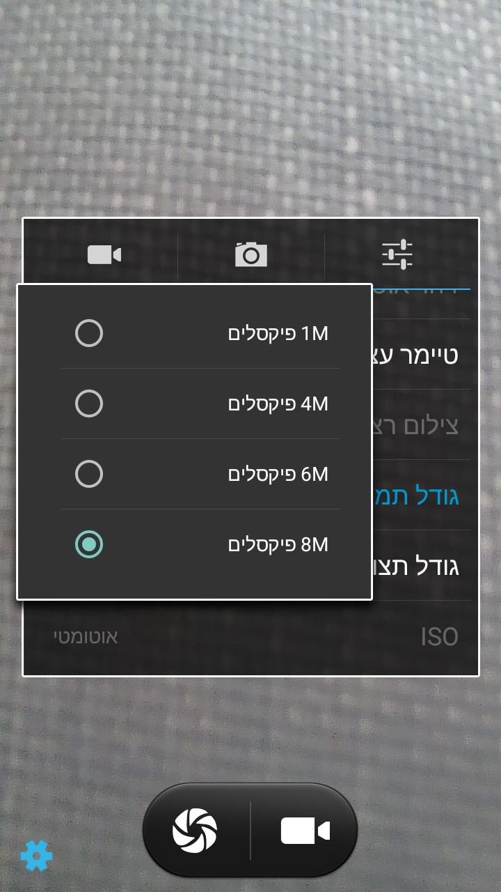 Screenshot_2015-06-20-08-00-21