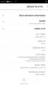 Screenshot_2015-07-02-00-33-33