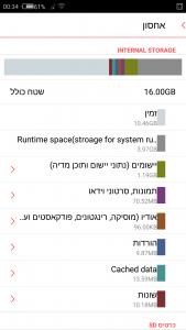 Screenshot_2015-07-02-00-34-54