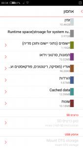 Screenshot_2015-07-02-00-35-01