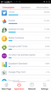 Screenshot_2015-07-02-19-45-42