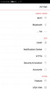 Screenshot_2015-07-03-05-30-06
