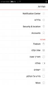 Screenshot_2015-07-03-05-30-12