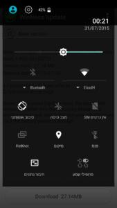 Screenshot_2015-07-31-00-21-32