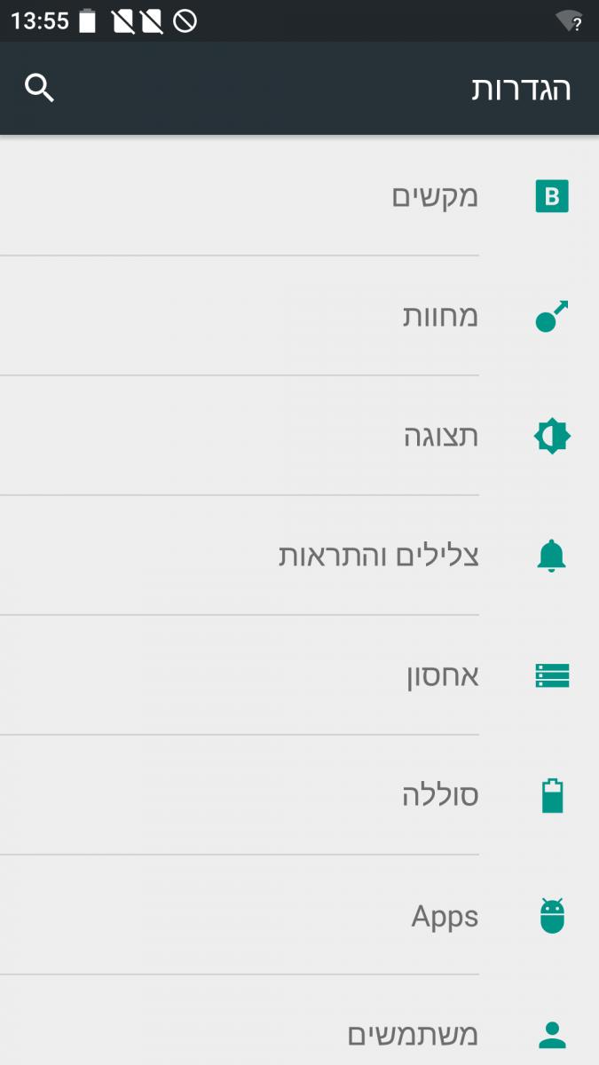 Screenshot 2015 09 06 13 55 37