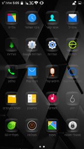 Screenshot 2015 09 21 17 05 06