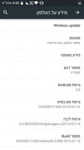 Screenshot 2015 09 21 17 53 54