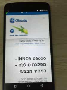 innos d6000 hebrew