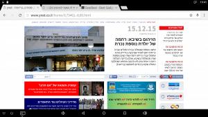Screenshot 2015 12 15 19 41 48 1