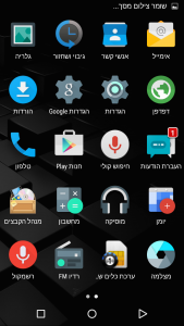 Screenshot 2016 03 12 16 46 10