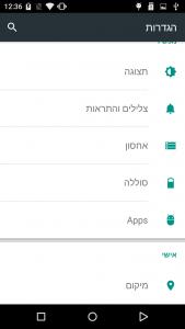 Screenshot 2016 03 16 12 36 43