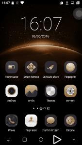 Screenshot 2016 05 06 16 07 30