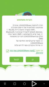 Screenshot 2016 05 06 16 26 14