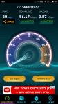 Screenshot 2016 05 14 14 21 24 org.zwanoo.android.speedtest