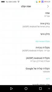 Screenshot 20170101 092915