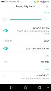Screenshot 20170101 163017