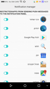 Screenshot 20170101 163126