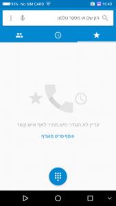 Screenshot 20170101 164100