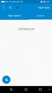 Screenshot 20170101 164108