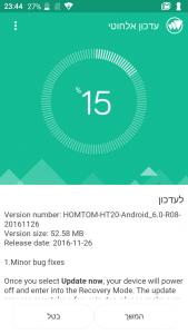 Screenshot 20170127 234439