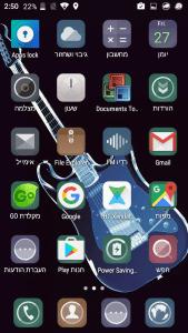 Screenshot 20170128 025010