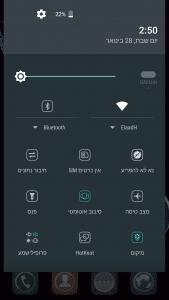 Screenshot 20170128 025026