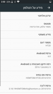 Screenshot 20170128 025036