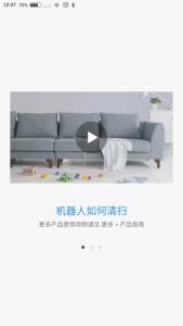 Screenshot_2017-05-20-12-37-22-306_com.xiaomi.smarthome
