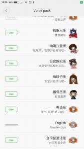 Screenshot_2017-05-20-13-24-30-000_com.xiaomi.smarthome