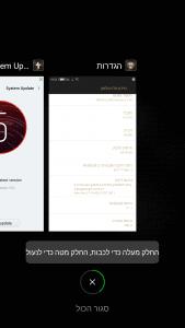Screenshot_2018-02-14-19-51-37