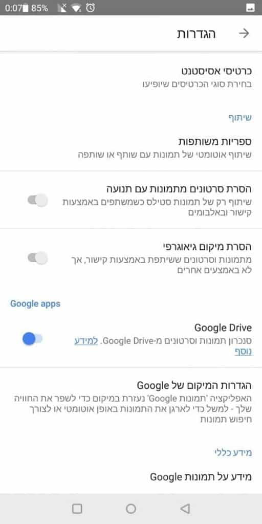 Screenshot 20180813 000718