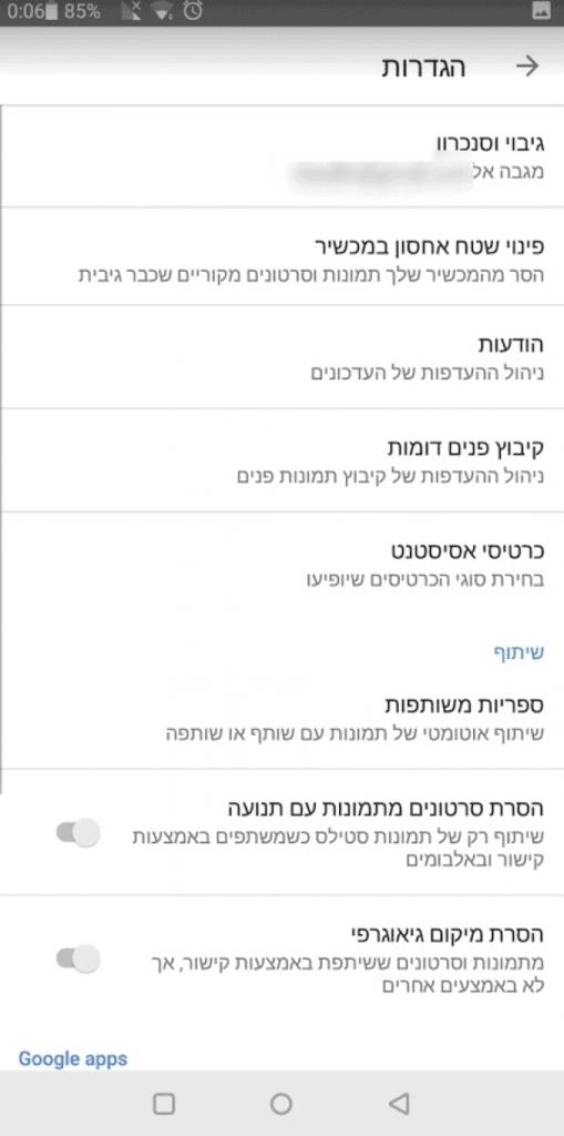 screenshot photos.google.com 2018.08.13 15 48 23