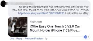 screenshot-www.facebook.com-2018.09.29-18-30-50