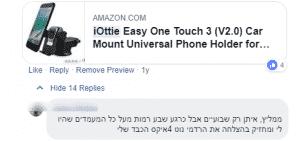screenshot-www.facebook.com-2018.09.30-00-17-11