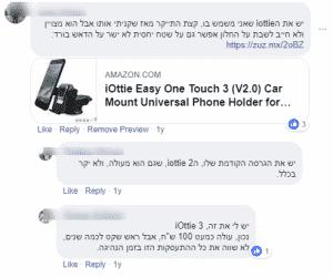 screenshot-www.facebook.com-2018.09.30-00-20-18