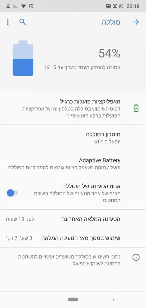 WhatsApp Image 2019 01 03 at 22.18.41