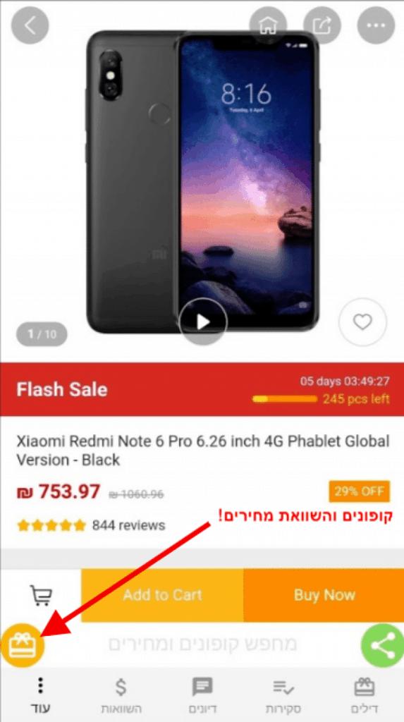 screenshot photos.google.com 2019.02.20 14 33 56