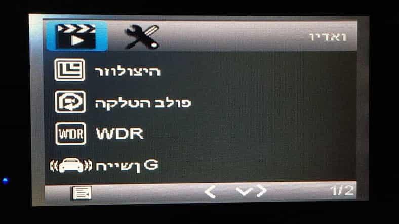 שפת ממשק 2