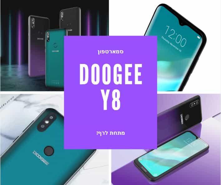 DOOGEE Y8 – הסמארטפון המומלץ החדש מתחת לרף? השוואה מול הVERNEE T3 PRO!