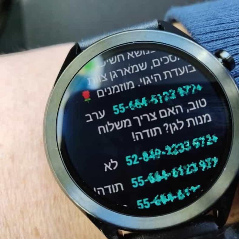 ticwatch c2 whatsapp