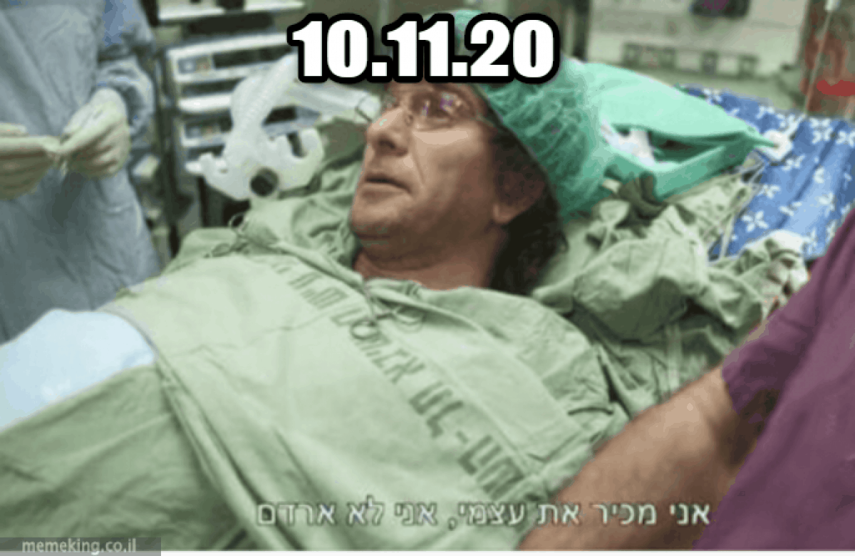 MemeKing 43
