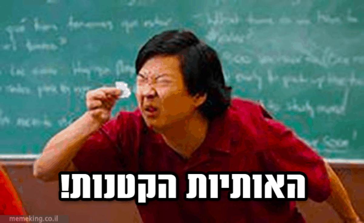 MemeKing 58